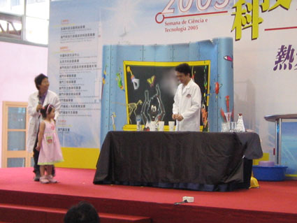Macau Science Educational Event